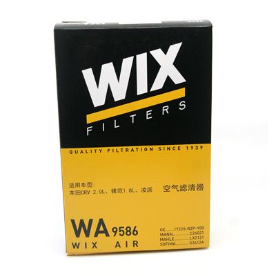 WIX Машины агаар шүүгч  WA9586