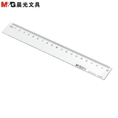 晨光(M&G)96004直尺20CM 10个装 塑料直尺 直尺