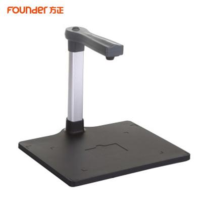 方正(Founder)V500 高拍仪扫描仪A4 500万像素硬底座高清拍摄仪
