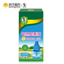 李字电热蚊香液45ml(无香纯净型)
