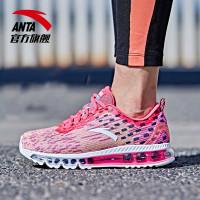 61c813e6a 阿迪达斯(adidas)2018秋季男子alphabounce beyond m运动跑步鞋AC8273 AC8273 41