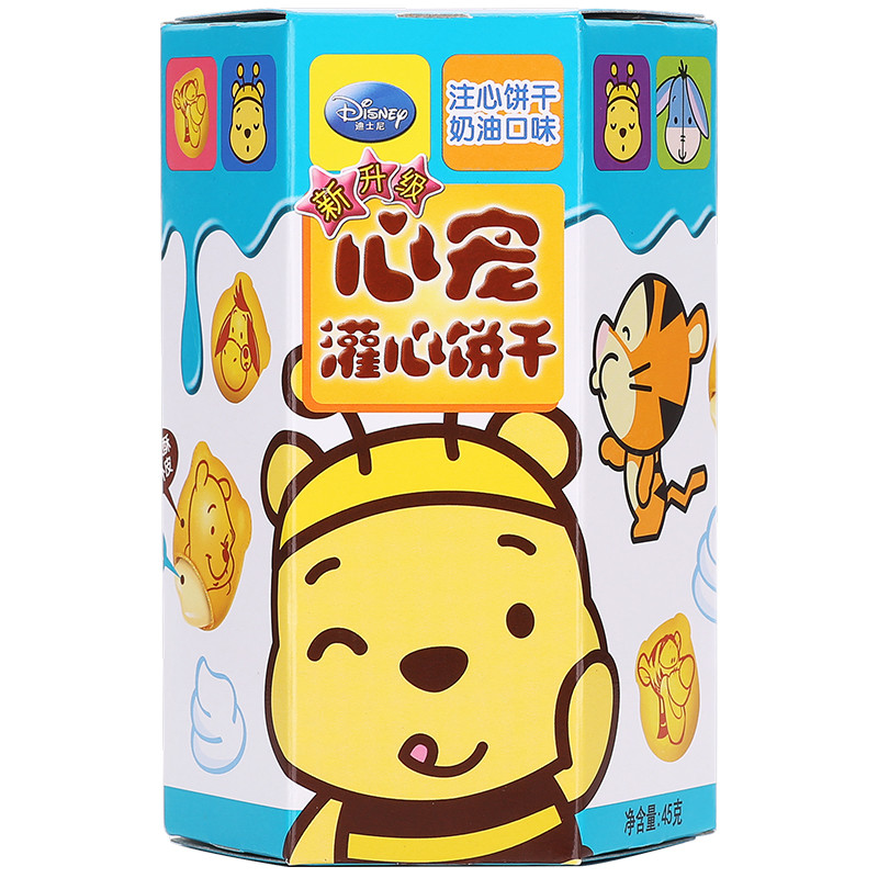 滨崎 心宠灌心饼干(奶油味)45g/盒 可爱造型休闲零食儿童零食办公室图片