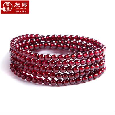 左傳 高品質莫桑酒紅色石榴石216顆4.7-5mm 多圈手串手鏈