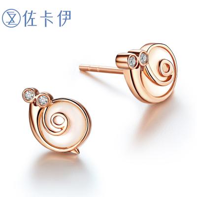 佐卡伊zocai 玫瑰18k金鉆石耳釘時尚新款珠寶耳飾送女友禮物蝸牛系列