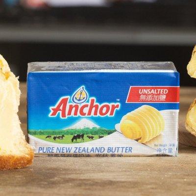新西兰进口安佳淡味黄油 动物性食用奶油黄油块原装454g 烘焙原料