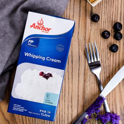 進口安佳淡奶油1L動物性鮮奶油 冰淇淋裱花易打發稀奶油烘焙原料