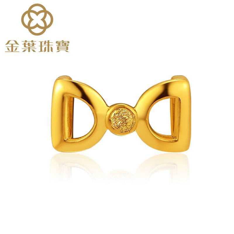 金叶珠宝 3d硬金d字母表带手链 dd字母皮带手链 990金