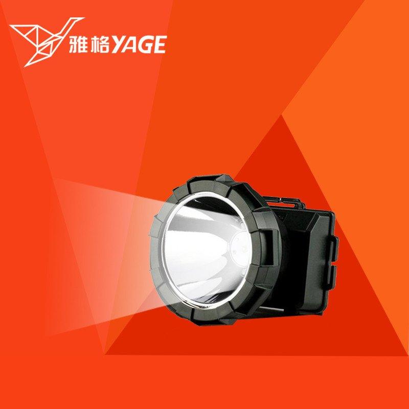 雅格头灯yg-5575充电式锂电池防水强光远射5w钓鱼led白光探照灯