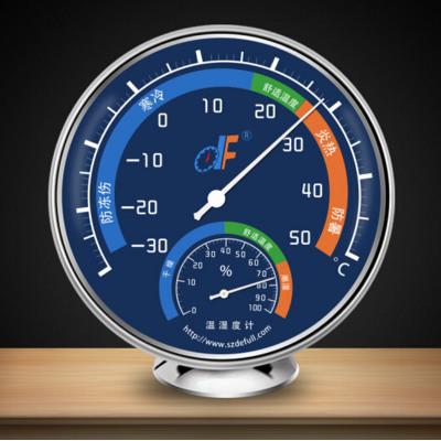 德福温度计室内高精度婴儿房温湿度计精准指针式机械室内外家用温度表壁挂式温湿度表TH101B