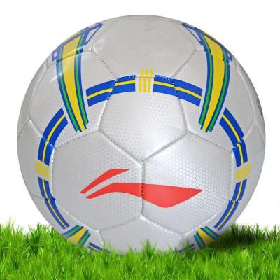 李寧足球006機縫足球PU球中學生比賽訓練用球