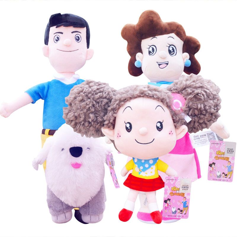 棉花糖和云朵妈妈卡通动漫小狗米花玩偶毛绒玩具布