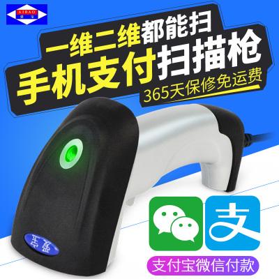 爱宝TD-4900二维码条码扫描枪 巴持手机支付电脑屏幕扫码器
