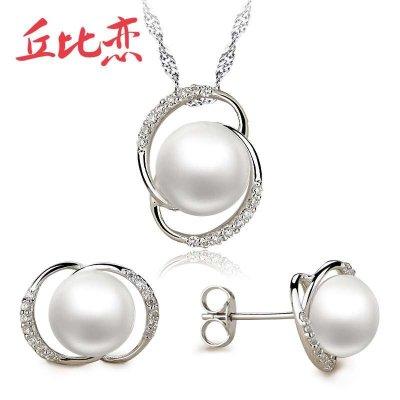 丘比恋 天然珍珠 含苞欲放 925银套装 项链+耳钉