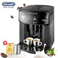 德龙(DeLonghi) ESAM2600 全自动咖啡机 意式家用商用咖啡机 蒸汽式奶泡 豆粉两用 欧洲原装进口