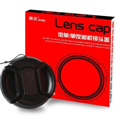 Jiasu 嘉速 49MM口径微单/单电相机通用镜头盖(中间捏) 适合佳能/尼康/三星/索尼/宾得/富士等