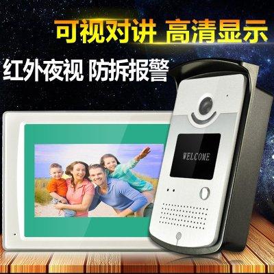 酷豐 7寸彩色有線可視門鈴 家用電子對講電話高清攝像頭監控 701KC 一拖一