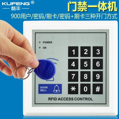 ID卡门禁机读卡器 感应卡单门门禁一体机/密码刷卡门禁控制器