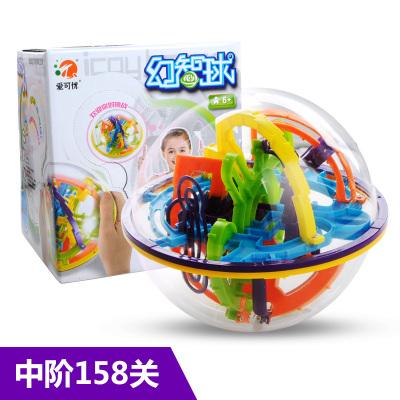 米米智玩 儿童智趣3D立体迷宫球智力球魔幻轨道走珠158关益智玩具解锁闯关