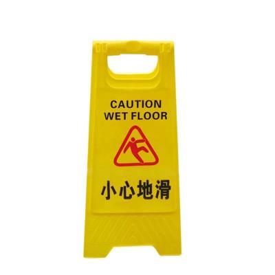 謀福 A字請勿泊車牌專用車位牌酒店餐廳停車提示牌防摔警示牌告示牌禁止停車牌塑料折疊 小心地滑