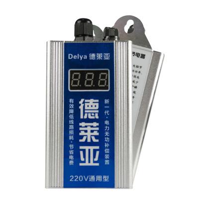 谋福 智能节电设备稳定电压节电宝大功率节电器家用省电王智能省电 DLY-99A(带显示)