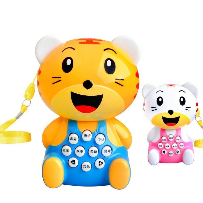 粉色小老虎儿童早教机 宝宝迷你多功能音乐故事机 点读机 0-3岁早教
