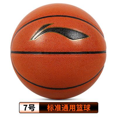 李宁篮球5号6号7号篮球男女青少年儿童篮球室内室外耐磨正品蓝球