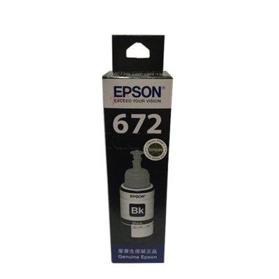 爱普生原装墨水 L351 L301 L360 L101 L310 L353 L358 epsonT6721T6722