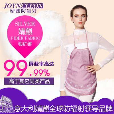 婧麒防輻射服孕婦裝正品孕婦防輻射肚兜內穿衣服銀纖維護胎寶四季jc0003