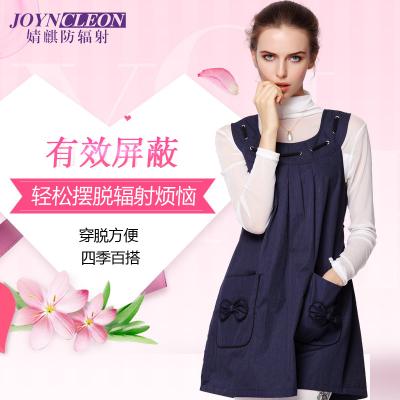 婧麒防輻射服孕婦裝正品孕婦防輻射衣服放射服連衣裙上衣圍裙JC8330