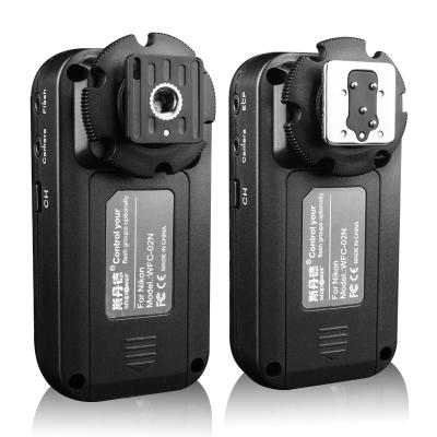 斯丹德WFC02无线引闪器快门线for尼康单反相机通用离机闪光灯配件
