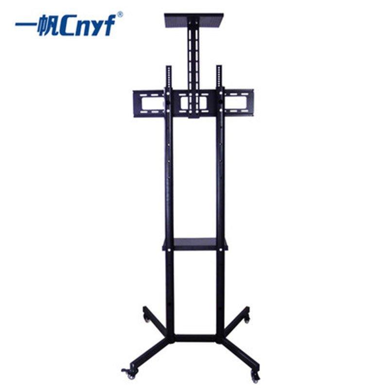 cnyf一帆 液晶电视支架落地挂架移动推车电视机视频会议电视架32-70寸