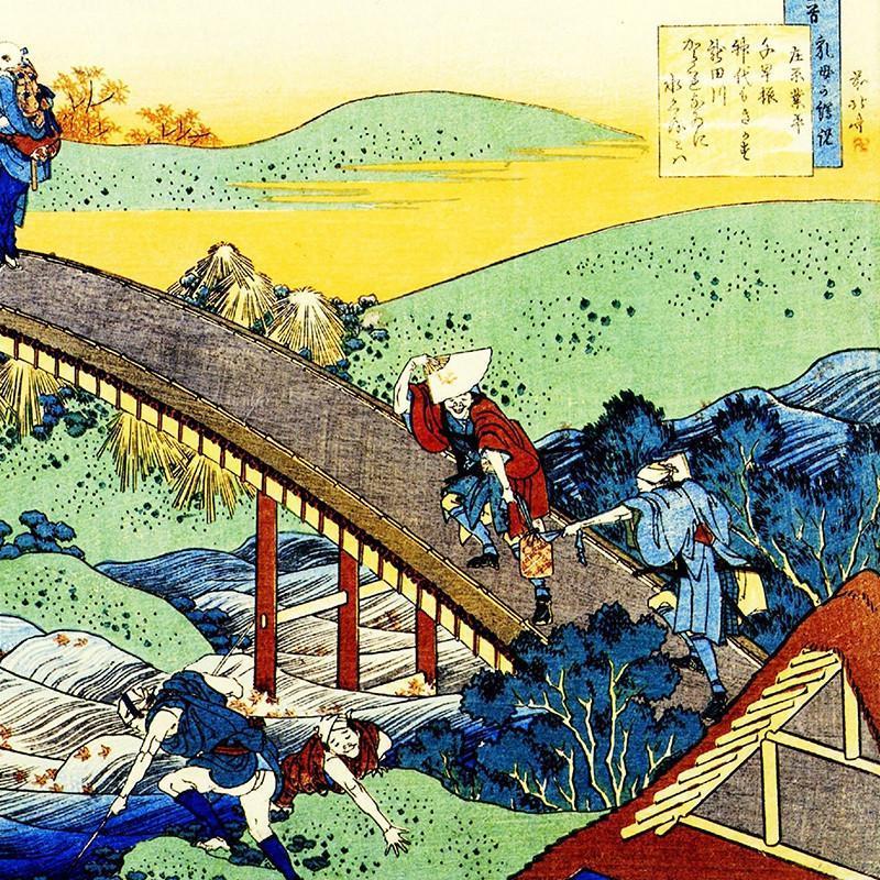 美时美刻 日本古典浮世绘风景壁画 料理店无框装饰画挂画四联画