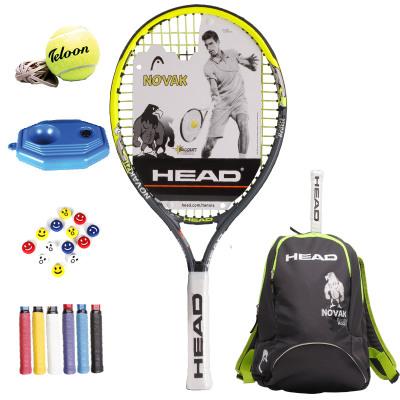 新品海德HEAD青少年兒童5-13歲使用網球拍 送訓練器底座 避震