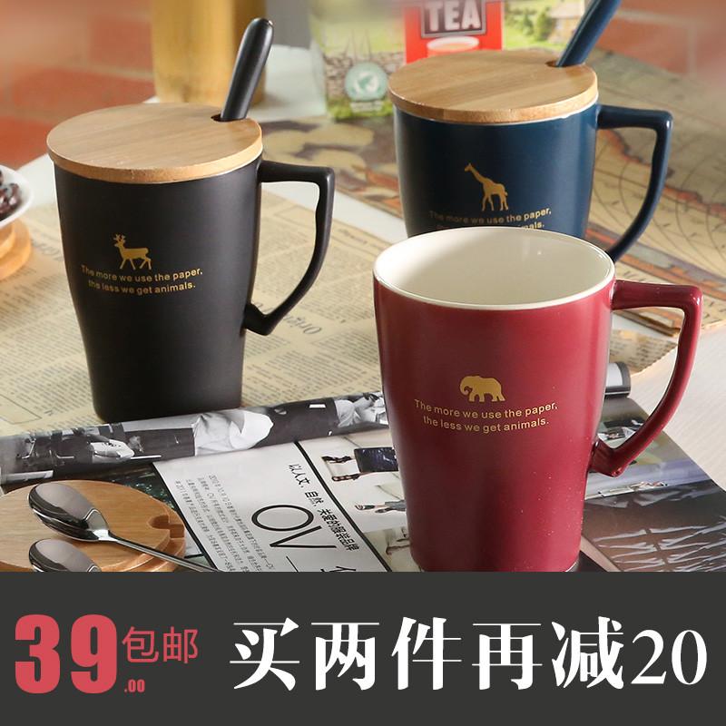 乐享 陶瓷亚光杯 磨砂陶瓷陶艺动物 舒适手感 咖啡杯动物杯子创意水杯