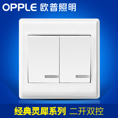 OPPLE 86型電工面板墻壁開關插座防漏電安全二開雙控靈犀Z