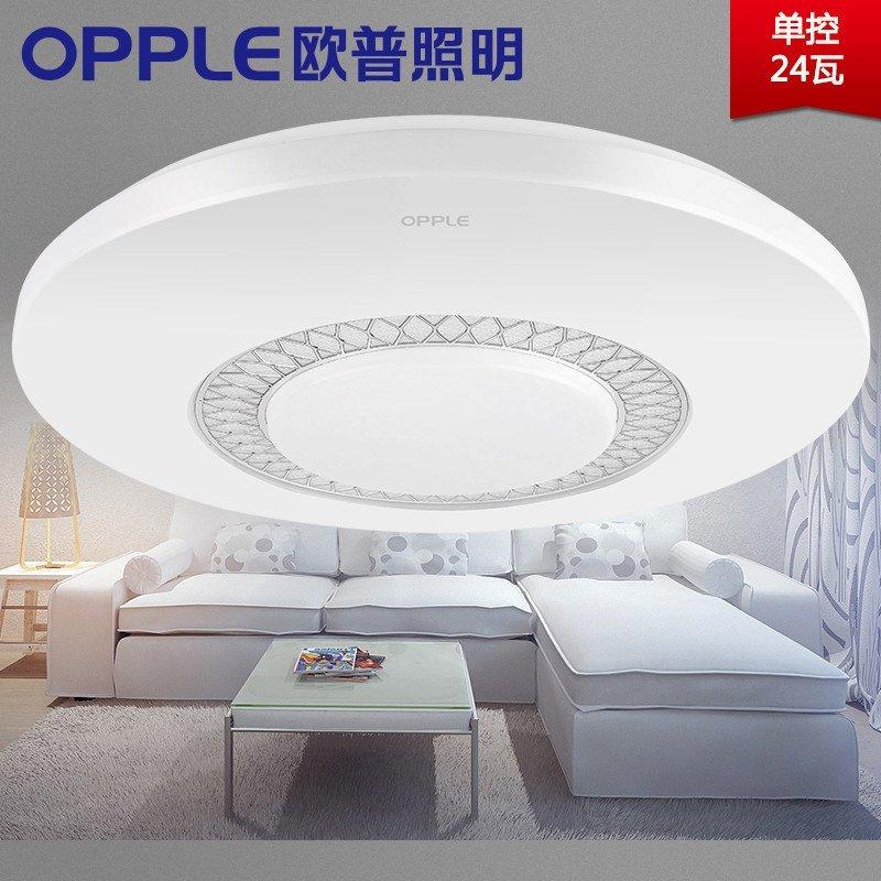 欧普照明 led吸顶灯饰 方形客厅 圆形卧室灯具 现代简约时尚大气 忆光