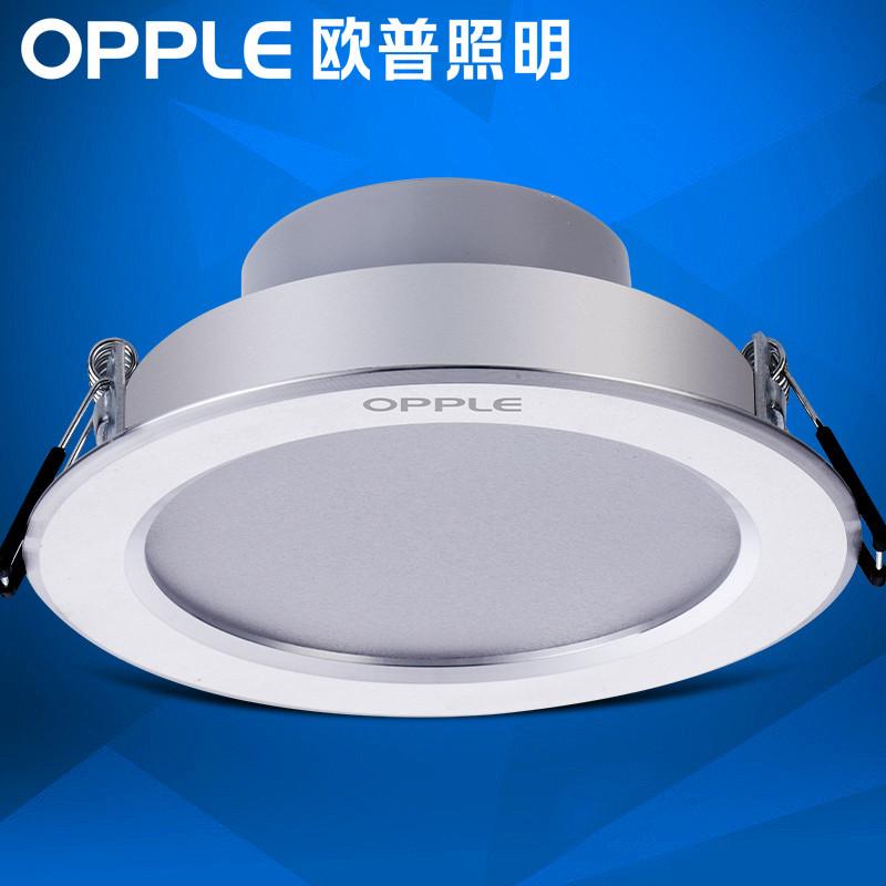 欧普照明led筒灯5w8公分7w 9w 11w 13w 超薄天花灯吊顶灯防雾嵌入式孔图片