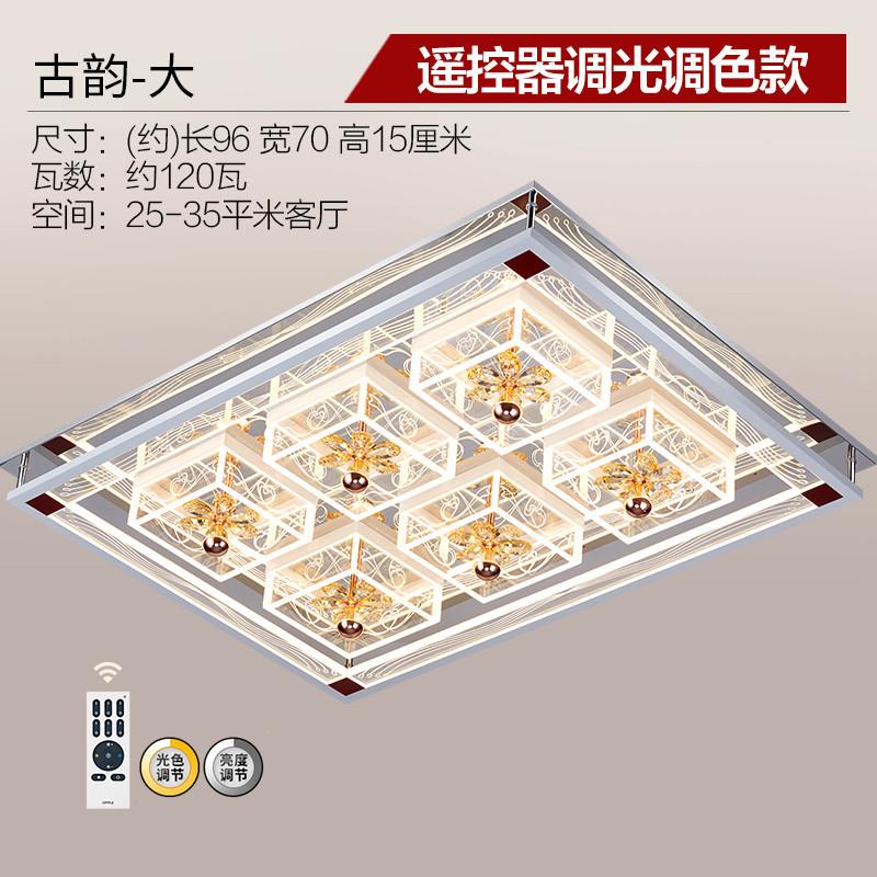 欧普照明 led吸顶灯 现代简约大气 水晶灯客厅灯卧室灯成套灯具图片