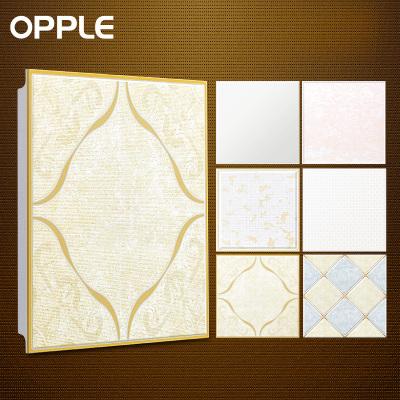 OPPLE集成吊頂 鋁扣板廚房衛生間陽臺吊頂扣板吊頂板多色可選