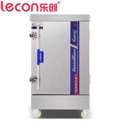 樂創電器旗艦店(lecon)YW-12 商用蒸飯機 不銹鋼蒸飯柜 12盤 標準款蒸飯柜 立式電蒸爐 普通加熱12000W