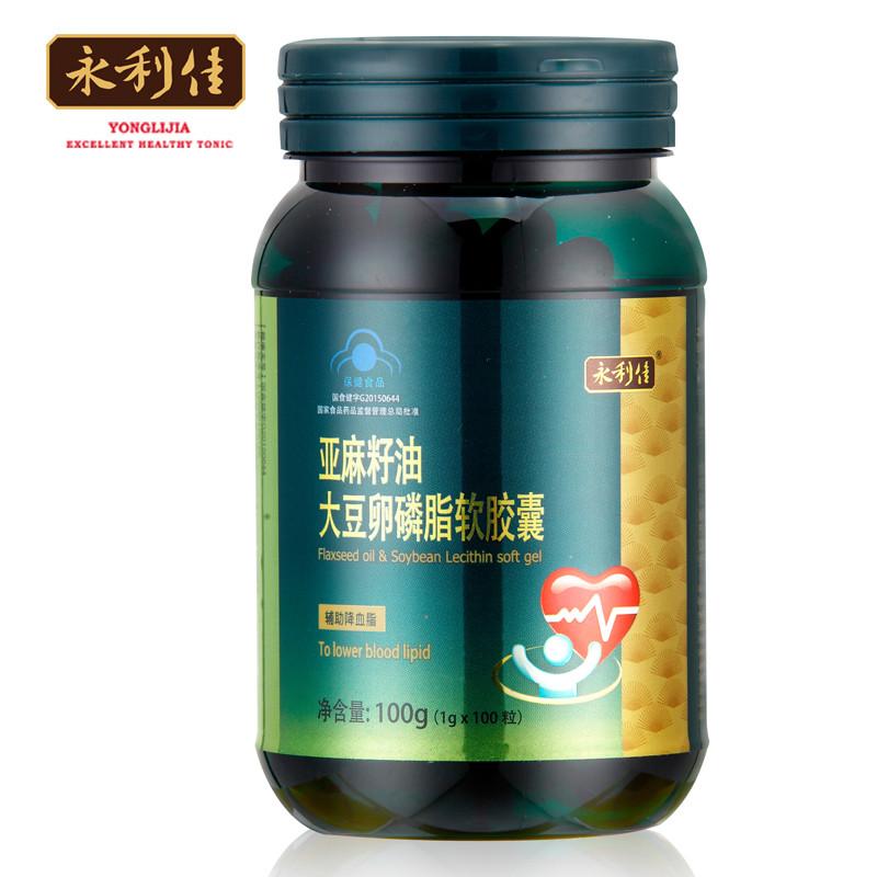 大豆卵磷脂软胶囊_永利佳亚麻籽油大豆卵磷脂软胶囊1/g*100粒