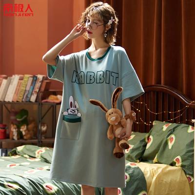 南极人睡衣女春夏四季短袖可爱卡通女士性感睡裙宽松大码全棉家居服C2014