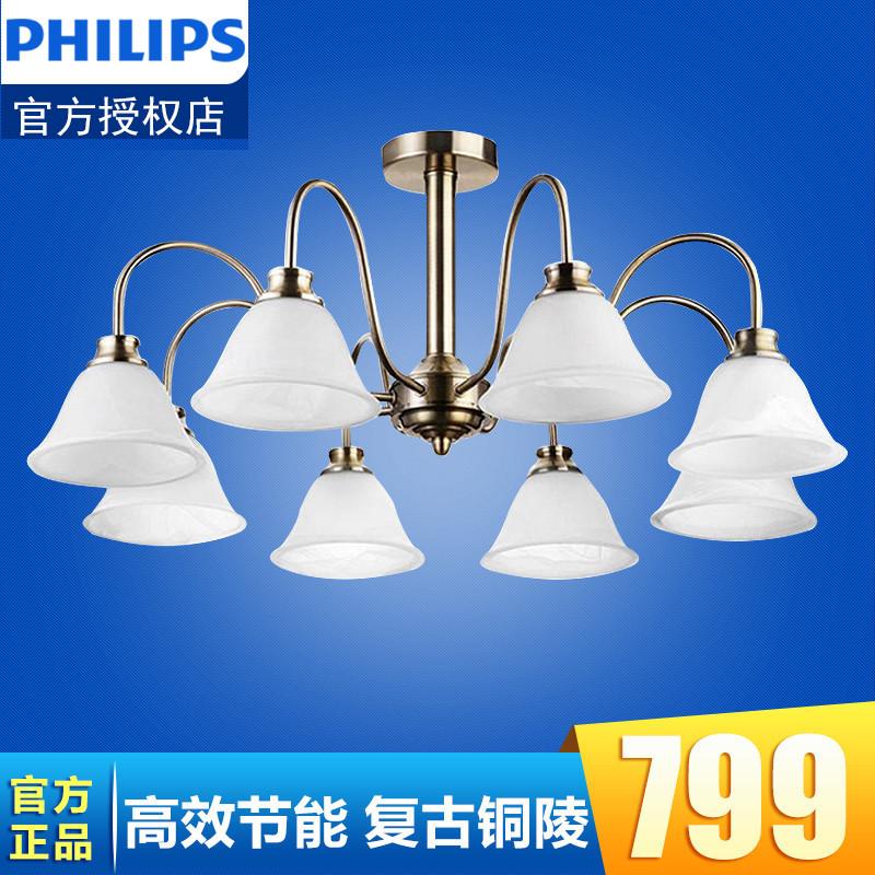 飞利浦 卧室客厅餐厅吊灯 铁艺简约欧式吊灯 铜铃八头图片