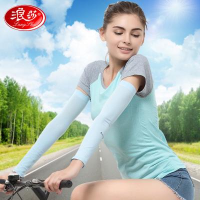 浪莎冰袖夏季冰絲防曬袖套女男士冰爽戶外跑步開車騎行手套薄長款