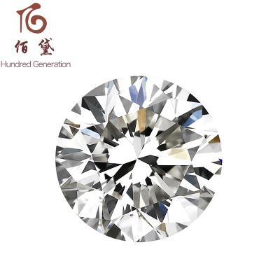 佰黛 Hundred Generation 0.6克拉钻石裸石 GIA证书60分裸钻 可定制婚戒投资 求婚订婚结婚礼物