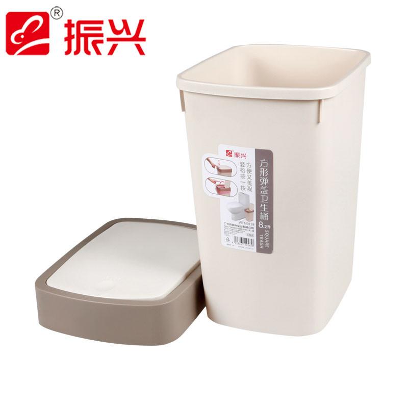 方形弹盖垃圾桶卫生间