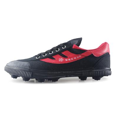 DOUBLESTAR双星DSA003 双星足球鞋运动鞋棉布面人造草地橡胶训练鞋碎钉底球鞋男鞋HG童足球鞋