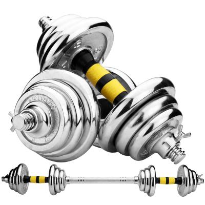 华亚(HUAYA)电镀哑铃10/15/20/30/40/50/60公斤可自由拆卸杠铃组合套装 男士家用健身瘦身器材
