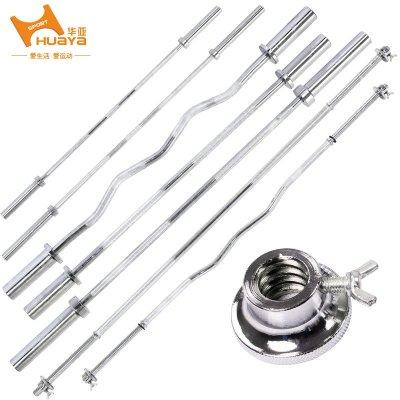 华亚/HUAYA 杠铃杆曲直杆奥杆电镀材质1.2米/1.5米/1.8米加粗通用杆 健身器材