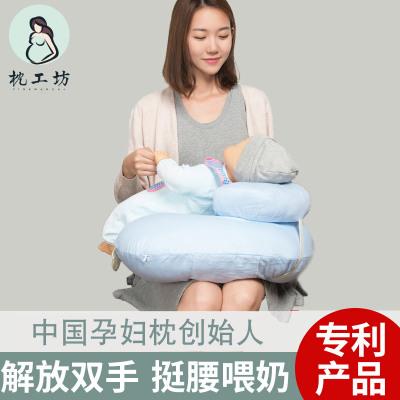 枕工坊 哺乳枕喂奶枕 純棉可拆洗嬰兒喂奶墊 嬰兒學坐枕